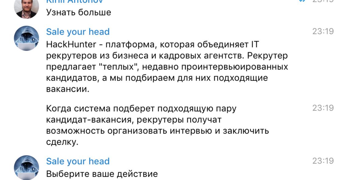 Easy HR