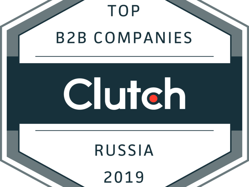Maxilect Named Top Software Development Firm in Russia by Clutch